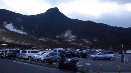 大涌谷駐車場