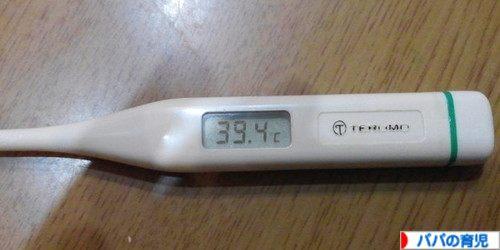 季節の変わり目の風邪